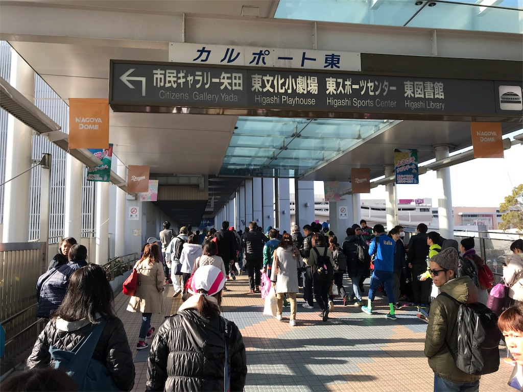 f:id:shigetaka4348:20180311162601j:image