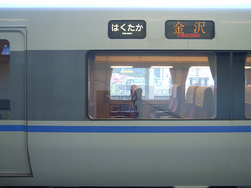 R0018473.JPG