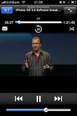 iPod再生機能強化1