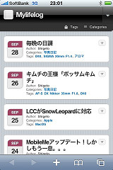 WPtouch for iPhone画面1