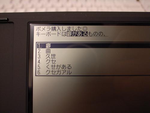 R0018572.JPG