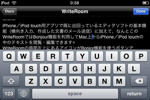 WriteRoomエディット画面