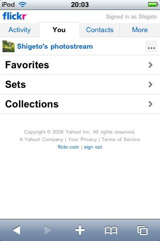 iPhoneOS対応Flickrサイト2
