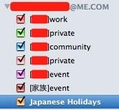 iCalカレンダー一覧