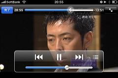 iPod再生機能強化4