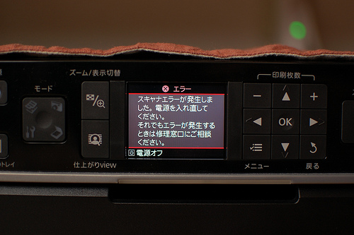 DSC_4020.JPG