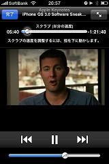 iPod再生機能強化3