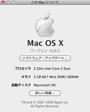 iMac(Late2006)このMacについて