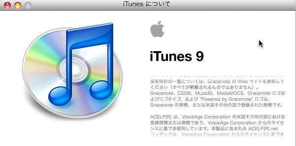 iTunes9について