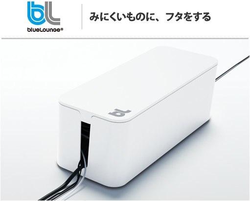 ケーブルボックス紹介画面