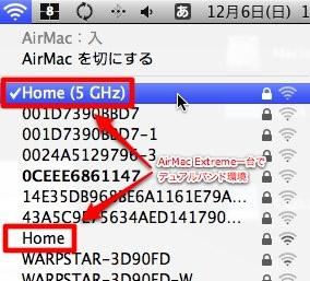 AirMacツールバー表示
