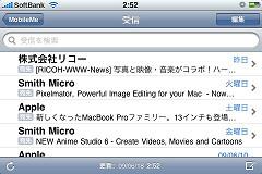 iPhoneOS3.0検索機能1