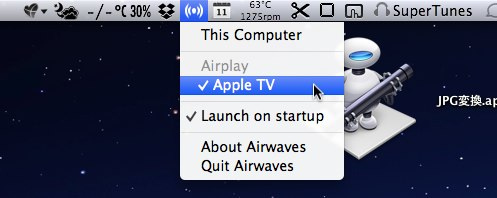 Airwaves接続先選択