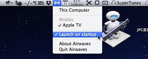 Airwavesログイン時起動