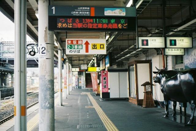 f:id:shigeyuki0506:20210313212449j:image