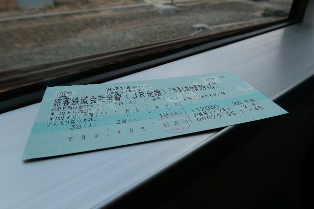f:id:shigeyuki0506:20210322221602j:image
