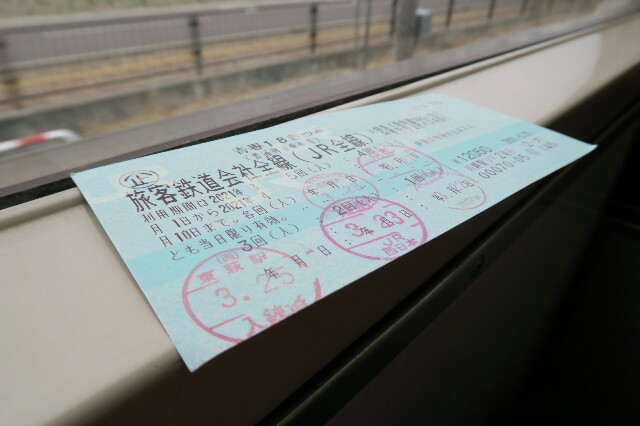 f:id:shigeyuki0506:20210404195245j:image