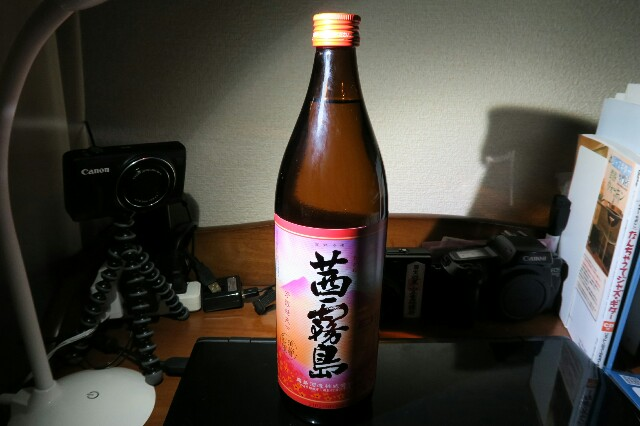 f:id:shigeyuki0506:20210504163641j:image