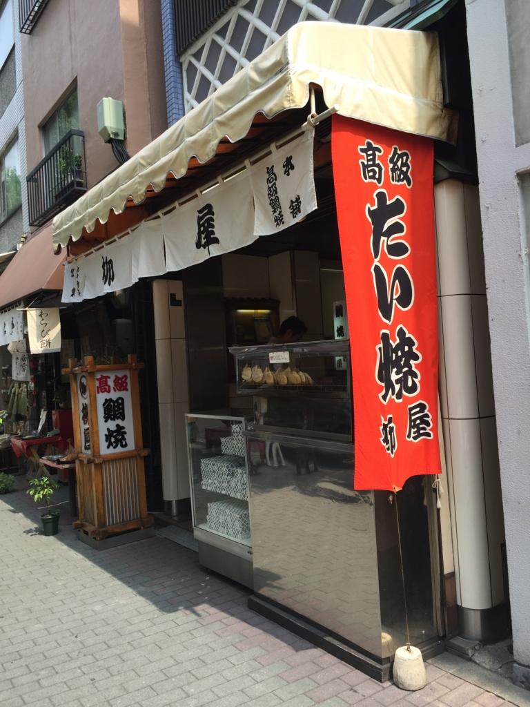 f:id:shigeyuki888:20160812000503j:plain
