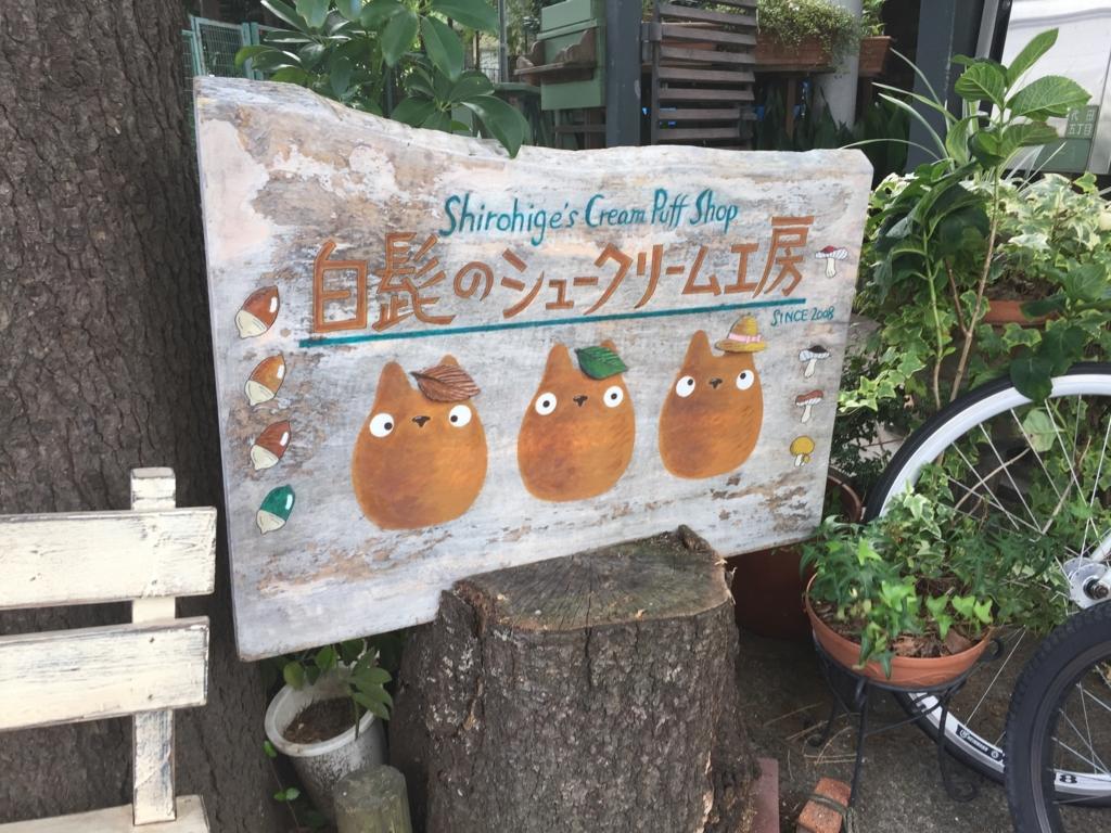 f:id:shigeyuki888:20160908134956j:plain