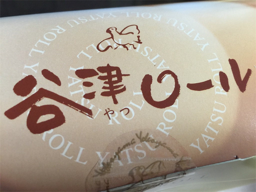 f:id:shigeyuki888:20160910215526j:image