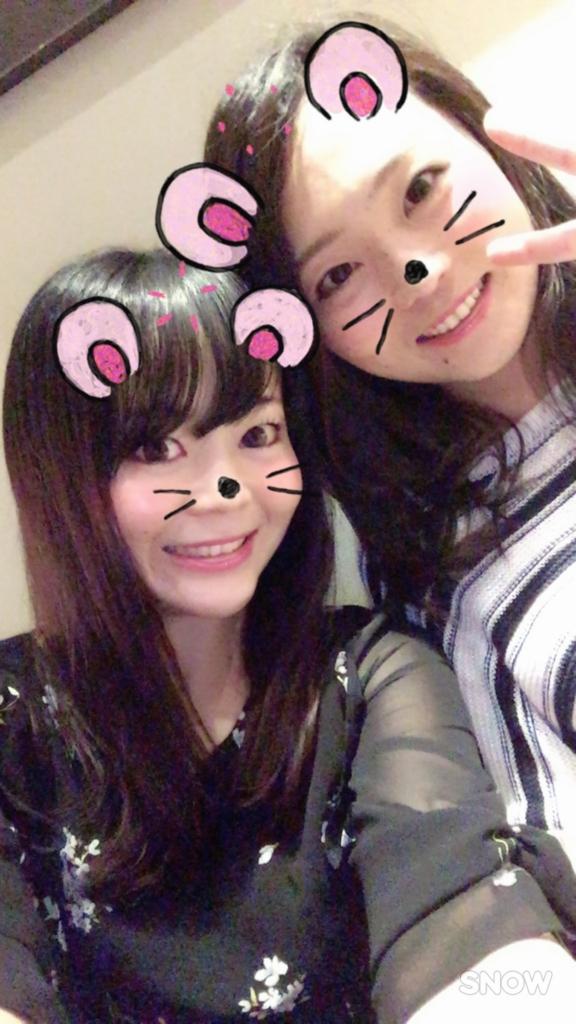 f:id:shigeyuki888:20160915222059j:plain