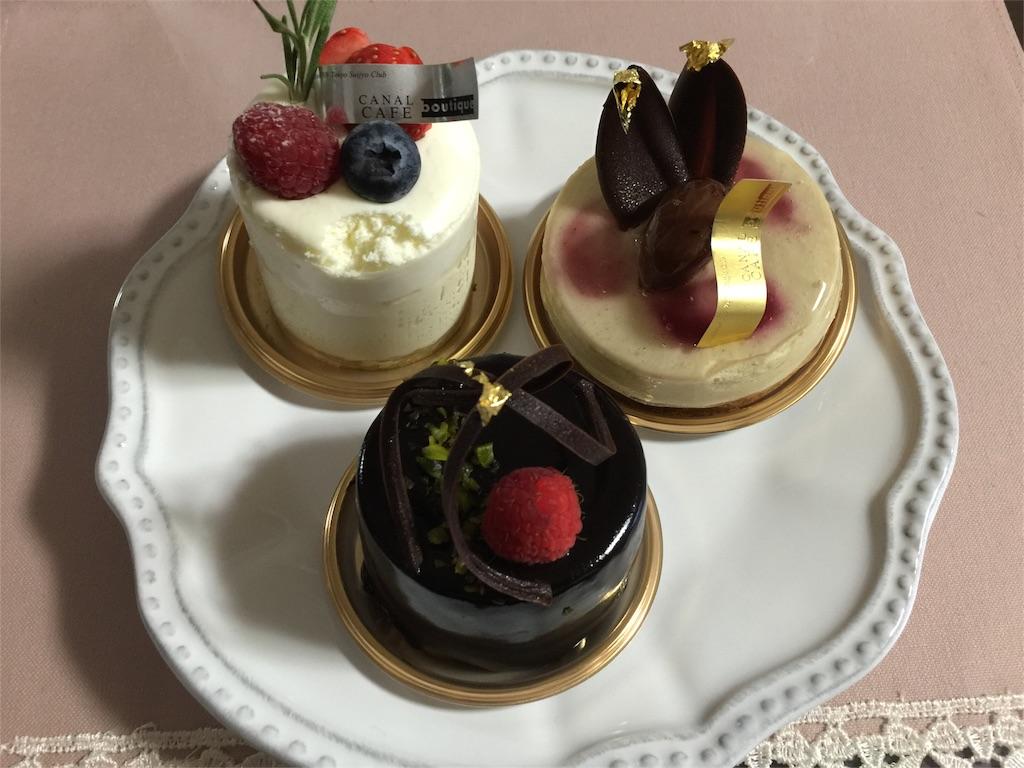 f:id:shigeyuki888:20160928111953j:image