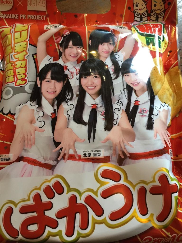 f:id:shigeyuki888:20161109201239j:image