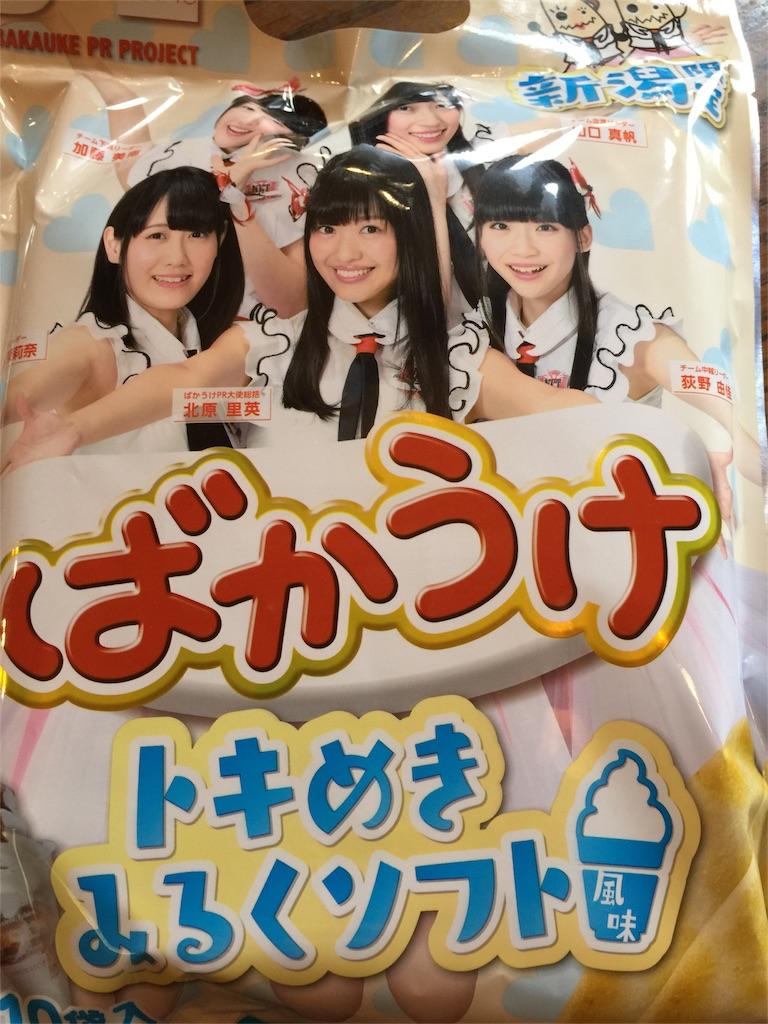 f:id:shigeyuki888:20161109201328j:image