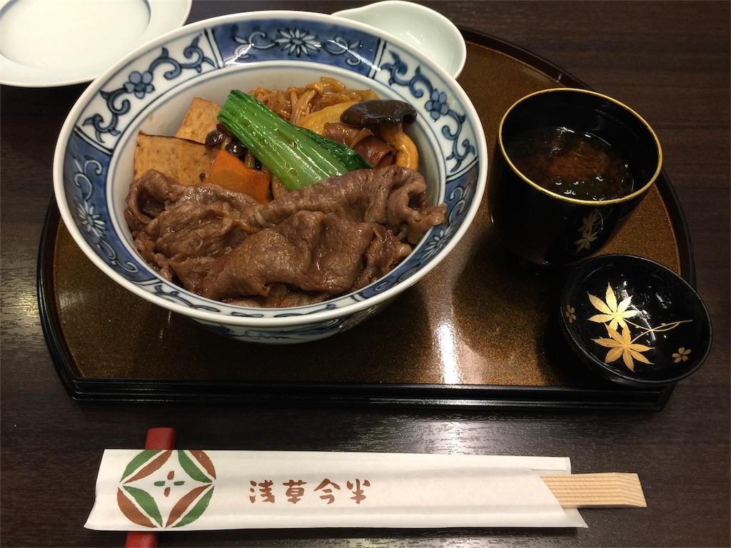 f:id:shigeyuki888:20161116215330j:image