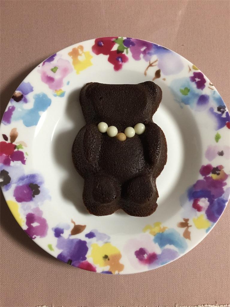 f:id:shigeyuki888:20161120094235j:image