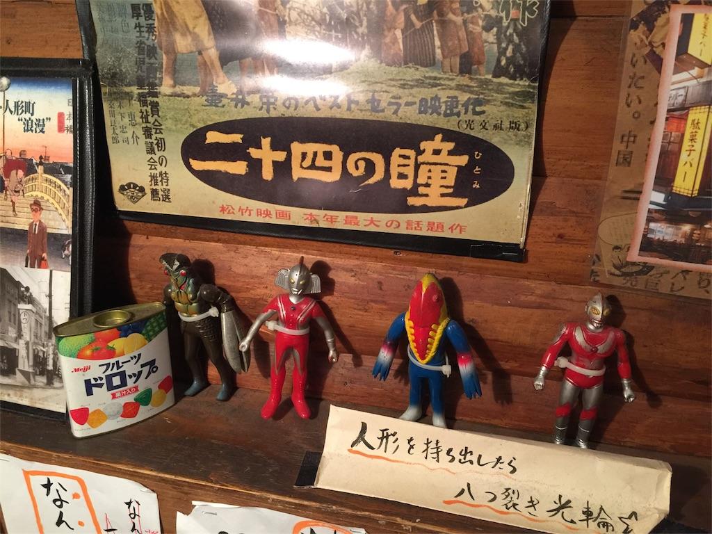 f:id:shigeyuki888:20161227160950j:image