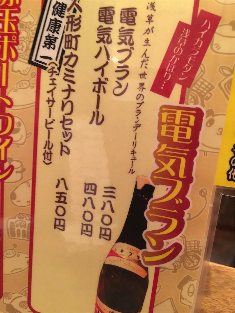 f:id:shigeyuki888:20161227161042j:image