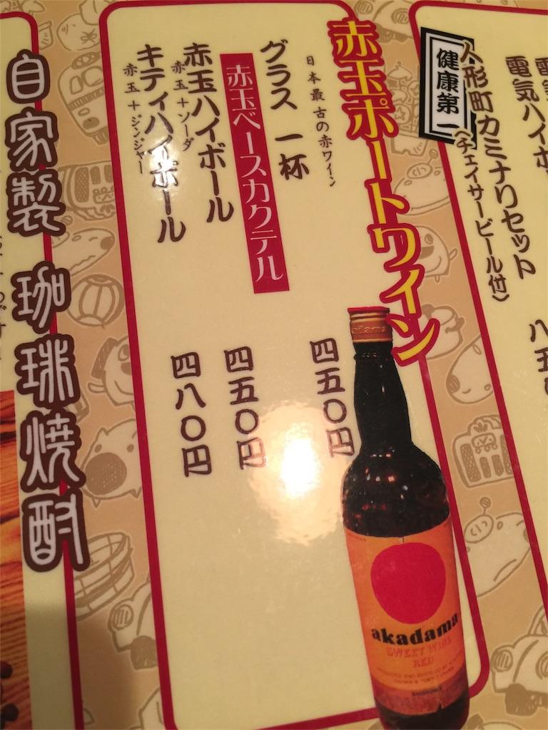 f:id:shigeyuki888:20161227161203j:image