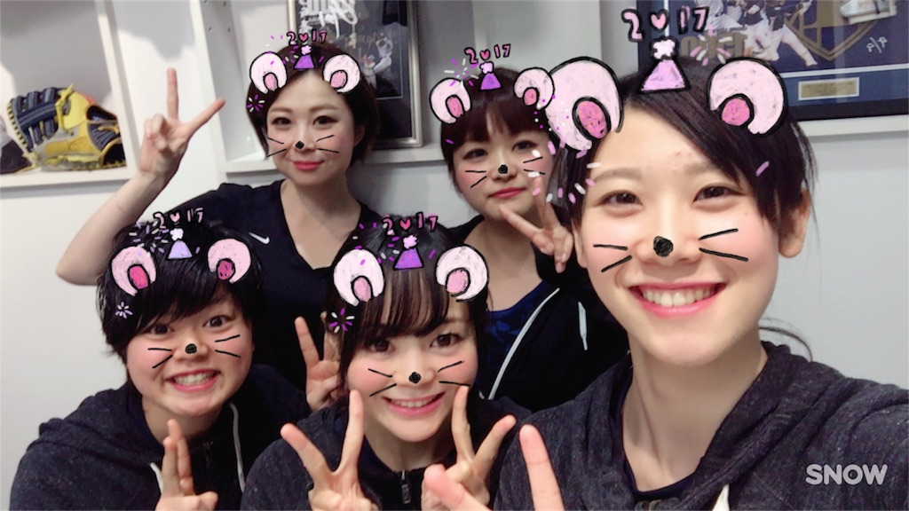 f:id:shigeyuki888:20170104184711j:image