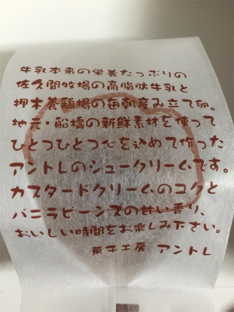 f:id:shigeyuki888:20170113181057j:image
