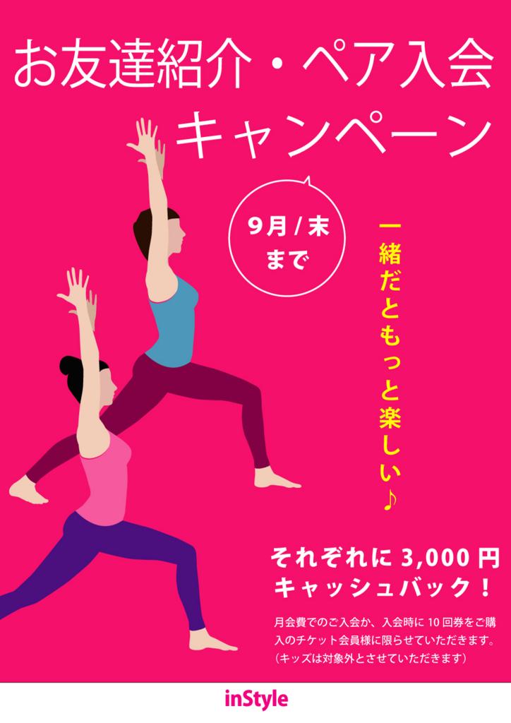 f:id:shigeyukikonishi0801:20180808092550j:plain