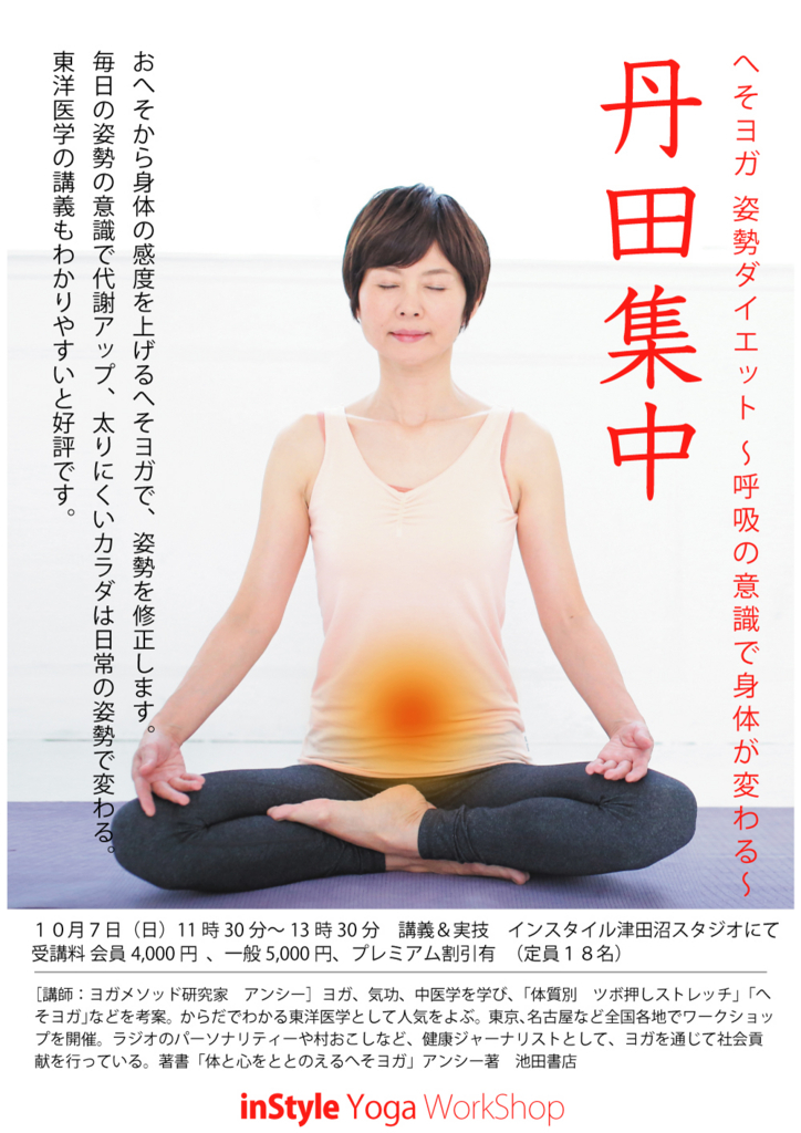 f:id:shigeyukikonishi0801:20180810103548j:plain