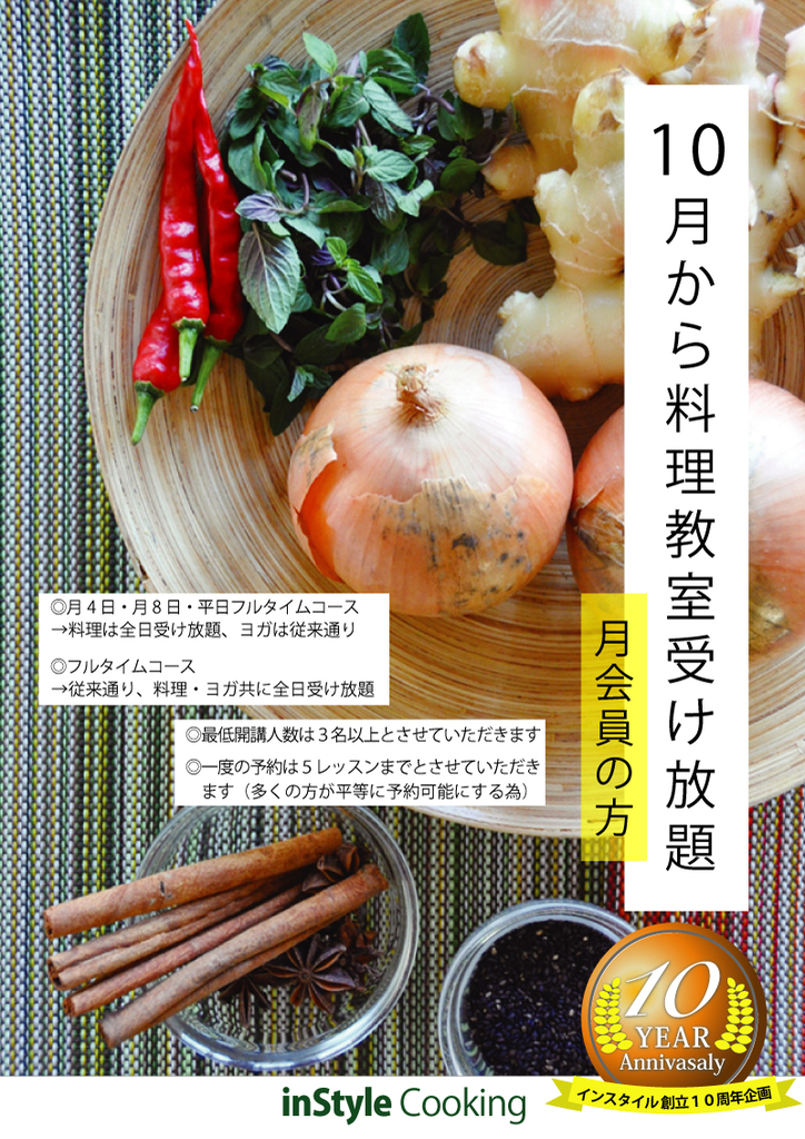 f:id:shigeyukikonishi0801:20180907104909j:plain