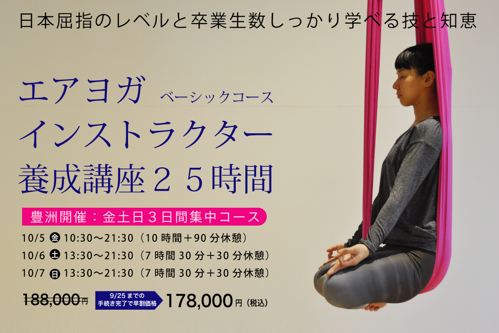 f:id:shigeyukikonishi0801:20180913065931j:plain