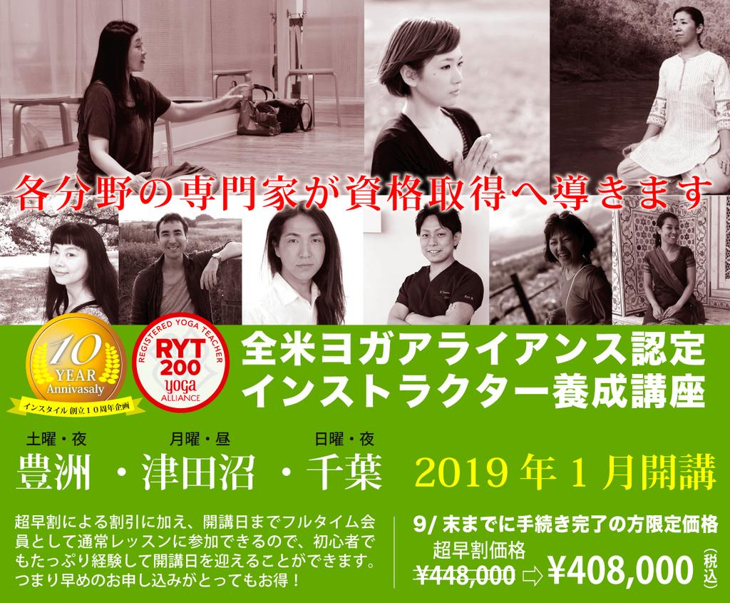 f:id:shigeyukikonishi0801:20180923090452j:plain
