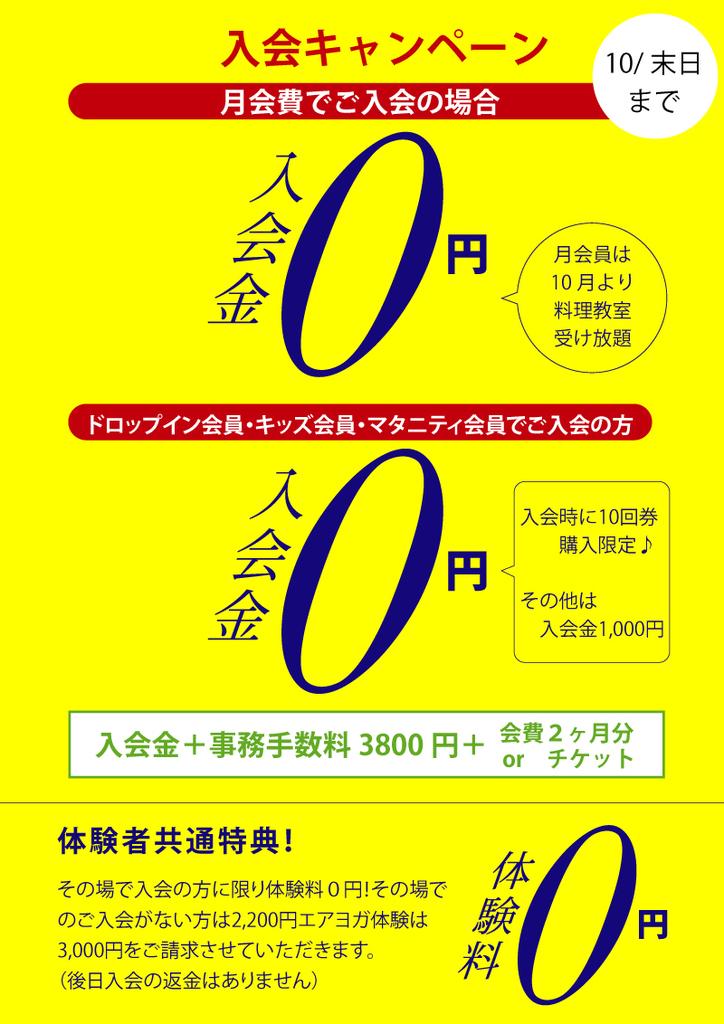 f:id:shigeyukikonishi0801:20181003064436j:plain