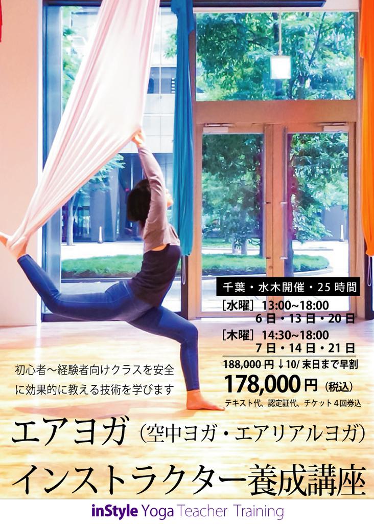 f:id:shigeyukikonishi0801:20181010063226j:plain