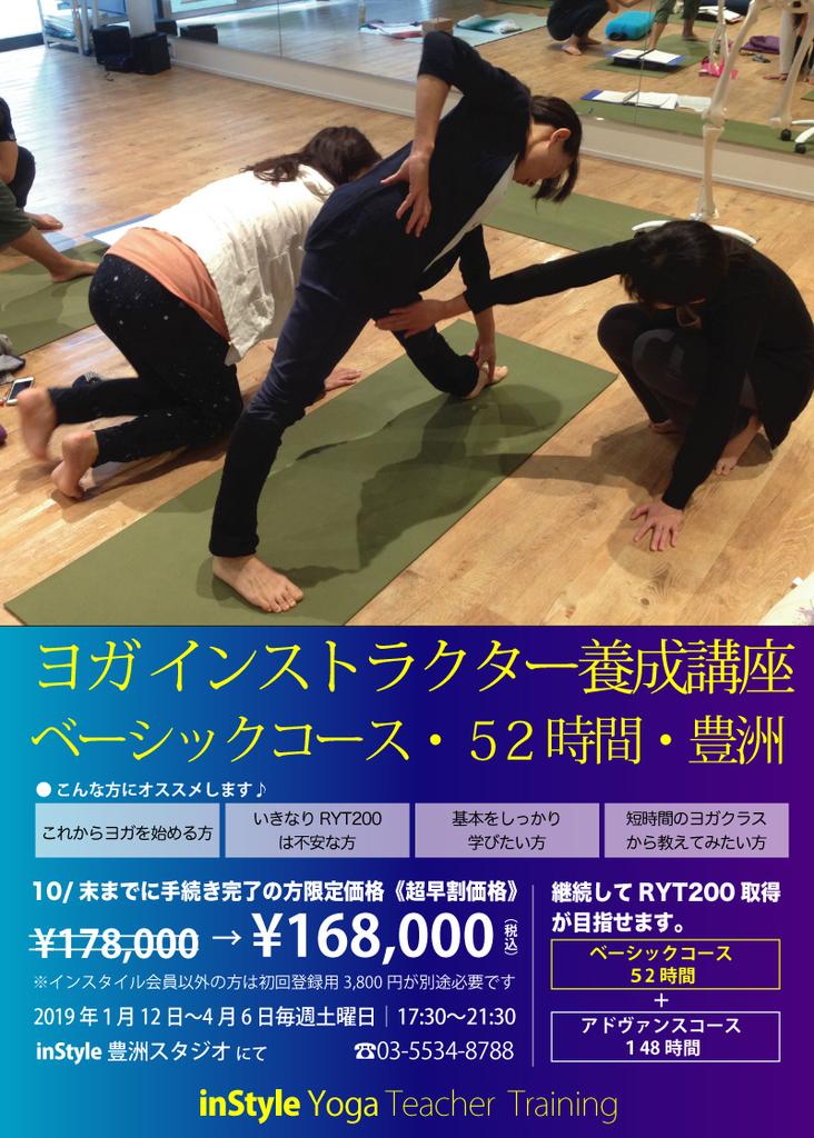 f:id:shigeyukikonishi0801:20181015051004j:plain
