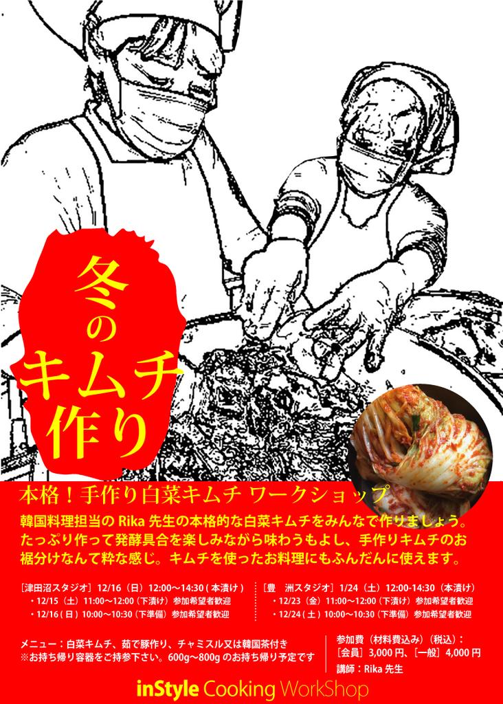 f:id:shigeyukikonishi0801:20181025171145j:plain