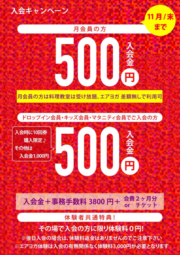 f:id:shigeyukikonishi0801:20181103180109j:plain