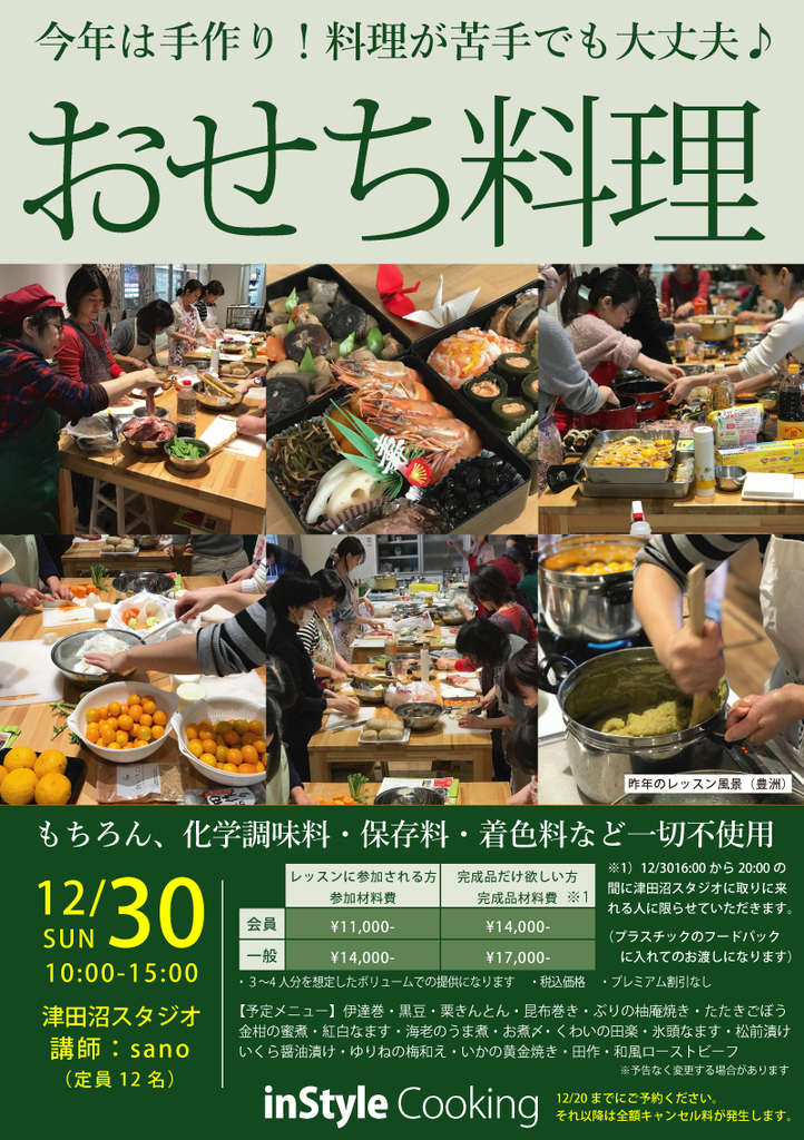 f:id:shigeyukikonishi0801:20181114173420j:plain