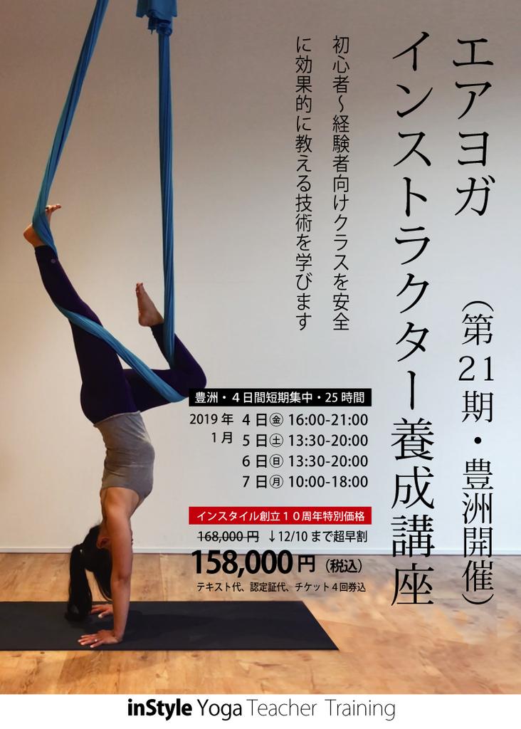 f:id:shigeyukikonishi0801:20181127103815j:plain
