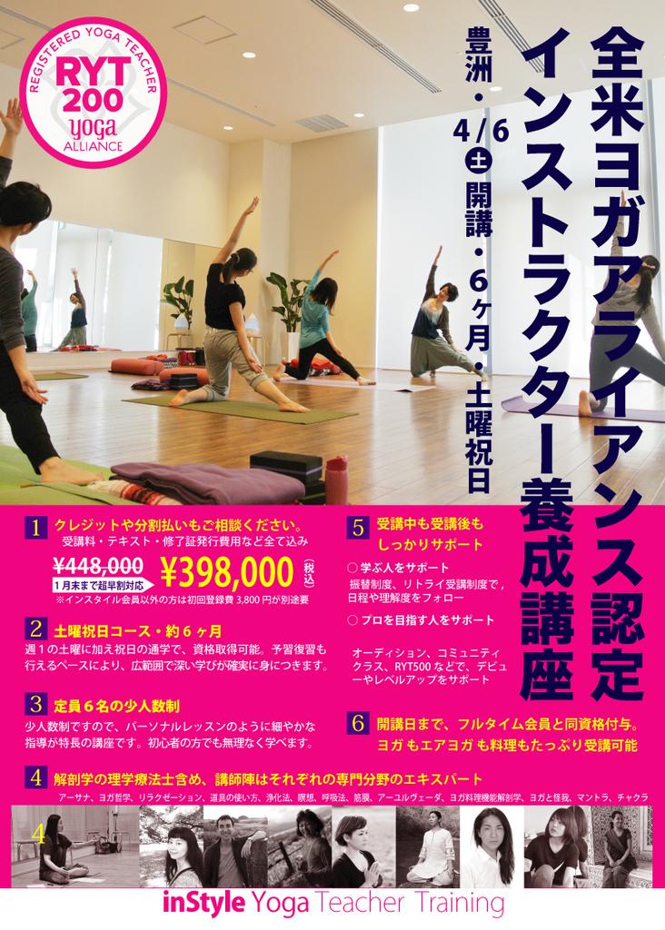 f:id:shigeyukikonishi0801:20190110075054j:plain