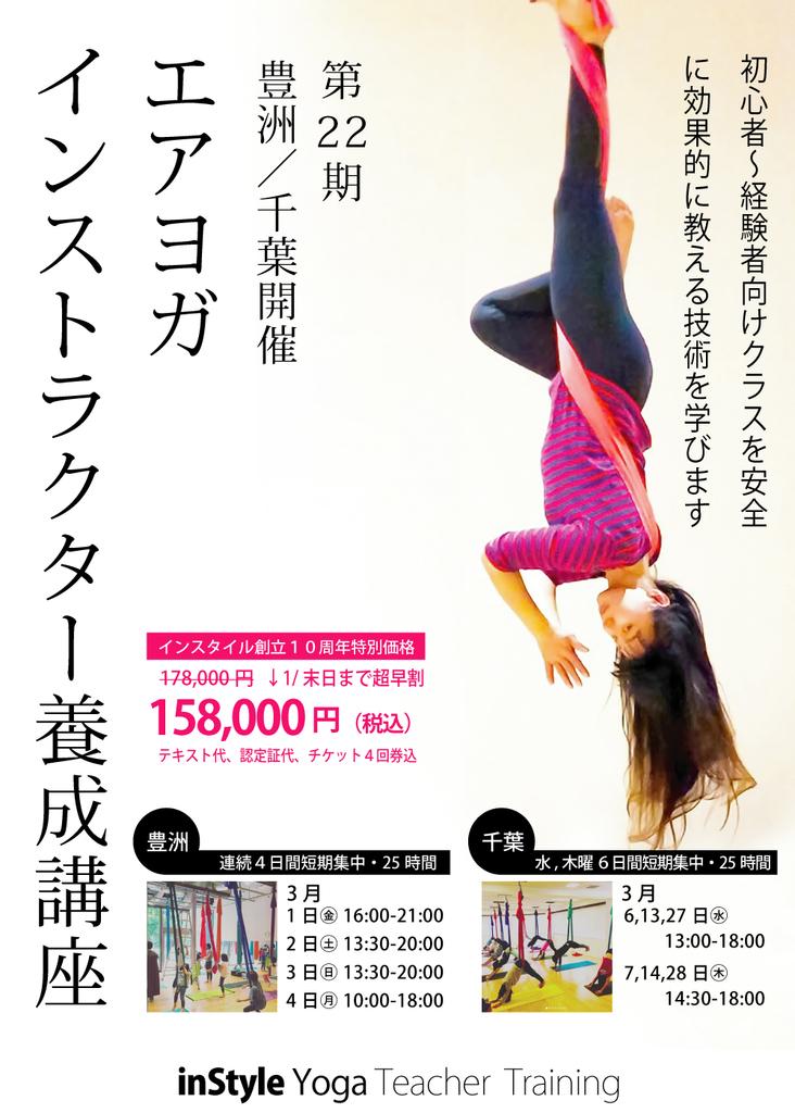 f:id:shigeyukikonishi0801:20190110075224j:plain